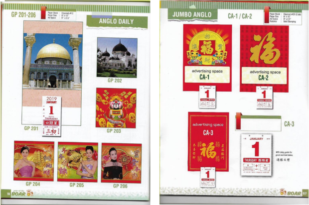 chinese anglo calendar